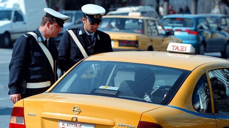 taxi-troxaia