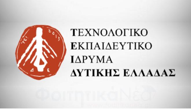 tei-dytikhs-logo