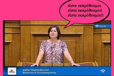Πρωτοβουλία Πολιτών Λιμνοθάλλαζα για βιορευστά: Η κ. Τριανταφύλλου  κρύβεται πίσω από προθεσμίες