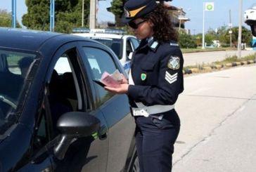 Στοπ σε επτά οδηγούς χωρίς δίπλωμα από την Τροχαία στο Αγρίνιο