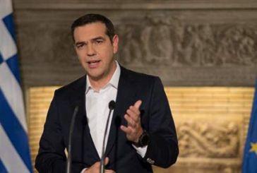 Διάγγελμα Τσίπρα: 1,4 δισ. ευρώ το κοινωνικό μέρισμα φέτος – Πώς θα διανεμηθεί