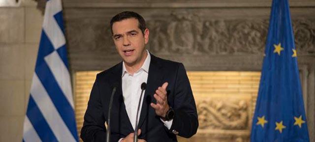 tsipras-diaggelma