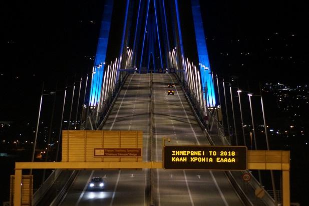 f56b0101157 H ανορθόγραφη ευχή της γέφυρας Ρίου - Αντιρρίου - AgrinioNews