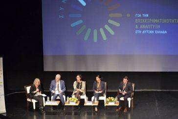 Εμπειρίες από Επιχειρηματικές Περιφέρειες παρουσιάστηκαν στην Πάτρα