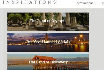 Παρούσα η Περιφέρεια Δυτικής Ελλάδας στην 4η Greek Tourism Expo