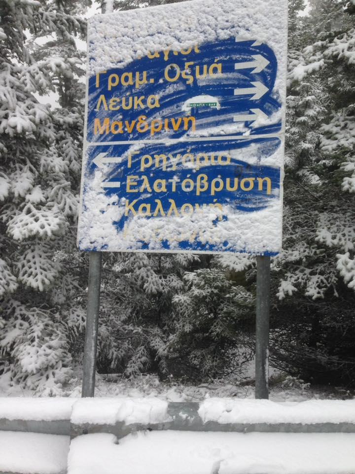 Χιόνισε και στα χωριά της ορεινής Ναυπακτίας