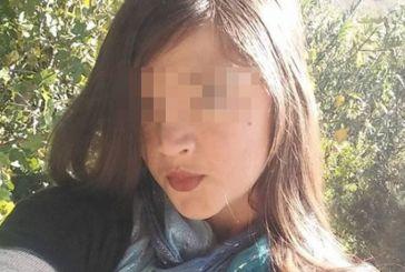 Τραγωδία στην Αχαΐα: «Συγνώμη» από τους δικούς της ζητούσε η 18χρονη που αυτοκτόνησε