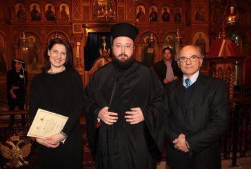 """""""Τα κάστρα της Ορθοδοξίας""""  παρουσιάστηκαν στη Γραμματικού -Συμμετείχε η χορωδία """"Αγία Σκέπη"""""""