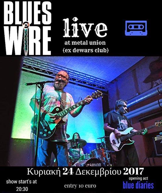 Οι Blues Wire την Κυριακή 24 Δεκεμβρίου στο Αγρίνιο