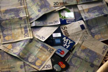 Λοταρία αποδείξεων: Πώς 4 τυχεροί κέρδισαν από 3.000 ευρώ & 29 από 2.000