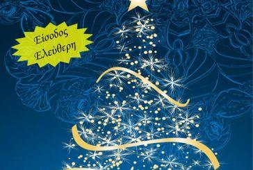 «Χριστουγεννιάτικη αγορά» στη Ναύπακτο – Το πρόγραμμα των χριστουγεννιάτικων εκδηλώσεων