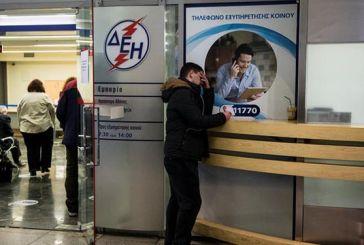 Μισθοί Βουλγαρίας με ρεύμα σε τιμές… Σουηδίας στην Ελλάδα της κρίσης
