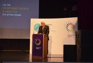 Η ομιλία του Προέδρου της Δημοκρατίας στο Διεθνές Αναπτυξιακό Συνέδριο της Περιφέρειας