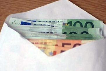 Αμφιλοχία: Χάθηκε φάκελος με σημαντικό χρηματικό ποσό