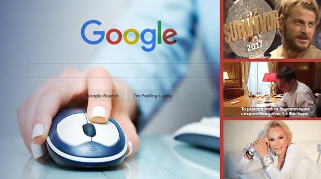 google-psaksimo-2017