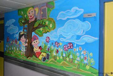 Καλλωπισμός της παιδιατρικής κλινικής του νοσοκομείου από το Ειδικό Επαγγελματικό Γυμνάσιο – Λύκειο Μεσολογγίου