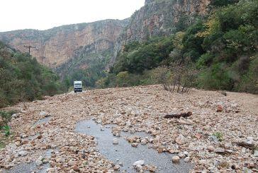 """Ημερίδα  στην Πάτρα για τη """"Διεθνή Ημέρα για τη Μείωση των Φυσικών Καταστροφών"""""""
