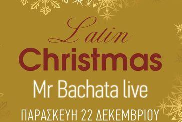 Μεσολόγγι: Στο Τρικούπειο Πολιτιστικό Κέντρο λόγω των καιρικών συνθηκών  η «Latin Christmas Mr Bachata Live»