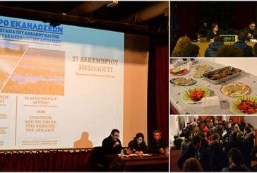 Διήμερο εκδηλώσεων στο Μεσολόγγι για την προστασία του Αχελώου και της Λιμνοθάλασσας