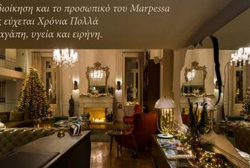 Πρωτοχρονιά με εορταστικά μενού στο Marpessa Smart Luxury Hotel! (video)