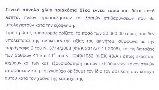noe23-750x350