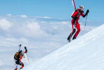 Νέα τραγωδία στον Oλυμπο: Εντοπίστηκε νεκρός ορειβάτης -Σώος ο συνοδοιπόρος του