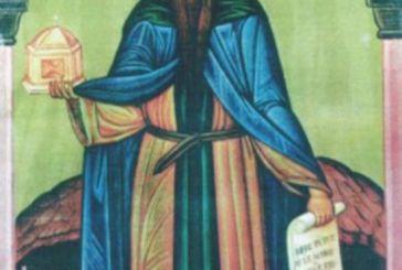 Αγρυπνία  στο Παναιτώλιο στη μνήμη του Οσίου Λεοντίου Αχαΐας