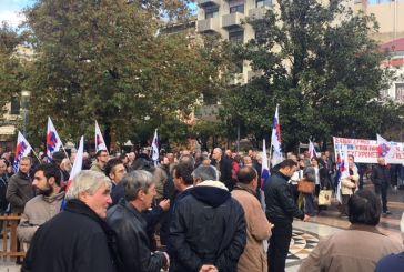 Κάλεσμα του Σωματείου Ιδιωτικών Υπαλλήλων Αγρινίου στην απεργιακή συγκέντρωση του Εργατικού Κέντρου