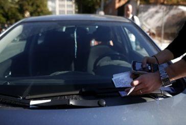 Στην Κοζάνη έγινε το παρκάρισμα της χρονιάς