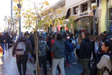 Πορεία μαθητών στο Αγρίνιο για τον Γρηγορόπουλο