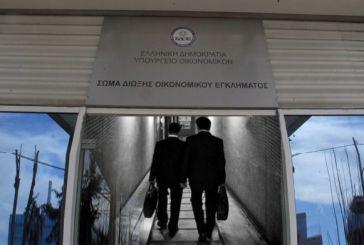 Προσλήψεις 1.800 υπαλλήλων στην ΑΑΔΕ για τους φοροελεγκτικούς μηχανισμούς (