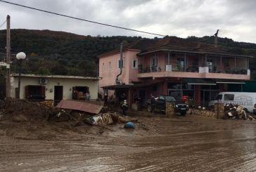 Προθεσμία ενός μηνός για τις αιτήσεις για το επίδομα  πλημμυροπαθών  της 1ης και 2ας Δεκεμβρίου-Τα δικαιολογητικά
