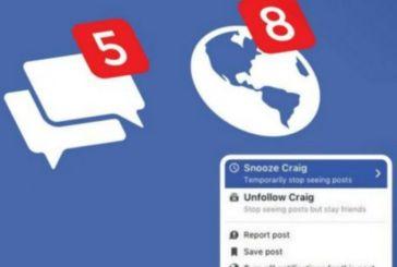 Μπήκε το «snooze» στο Facebook