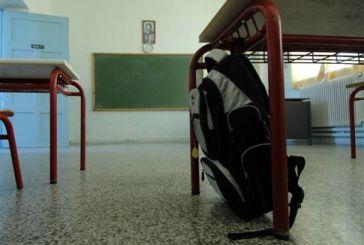 Οργή διευθυντών για το πρόγραμμα «τσάντα στο σχολείο»