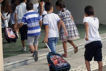 Καθιερώνεται το πρόγραμμα «Happy Fridays» στα σχολεία