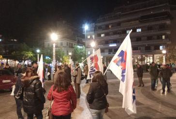 Συγκεντρώθηκαν στο Αγρίνιο για το δικαίωμα στην απεργία