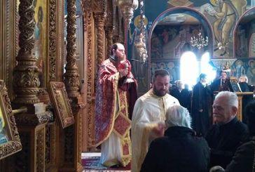 Η τελευταία Θεία Λειτουργία του 2017 στο Αγρίνιο
