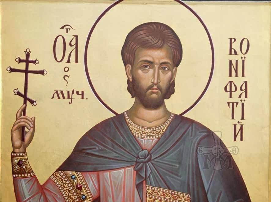 Ιερά αγρυπνία  στο Παναιτώλιο επί τη μνήμη του Αγίου Μάρτυρος Βονιφατίου