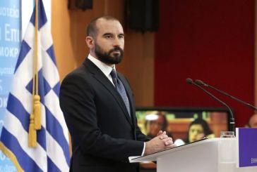 Δημήτρης Τζανακόπουλος: Εθνικές εκλογές στις 7 Ιουλίου