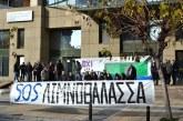 «Πρωτοβουλία Πολιτών Λιμνοθάλλαζα»: δεν σταματάμε μέχρι να κλείσουν οι μονάδες βιορευστών