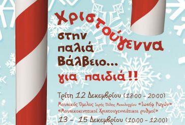 Το πρόγραμμα των χριστουγεννιάτικων εκδηλώσεων στο Δήμο Μεσολογγίου