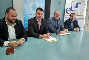 Η ενεργειακή αναβάθμιση των δημοσίων κτιρίων στους στόχους της Περιφέρειας