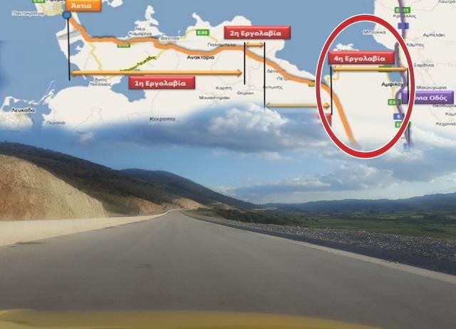 Ανησυχητική στασιμότητα στον Αυτοκινητόδρομο Άκτιο-Αμβρακία