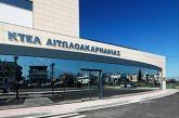 Το ξεχασμένο δέμα στο ΚΤΕΛ Αγρινίου είχε… λαθραίο καπνό