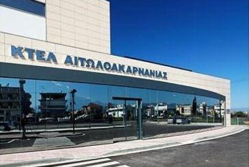 Αναζητά εξωτερικό συνεργάτη η ΚΤΕΛ Αιτωλοακαρνανίας Α.Ε.
