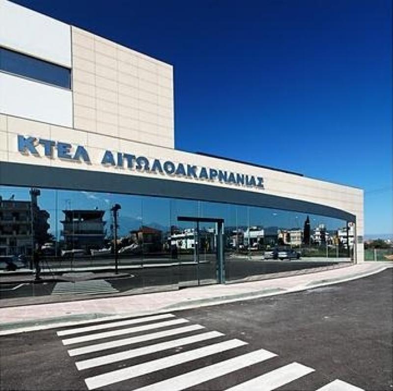 1382-KTEL-KTEL-AITOLOAKARNANIAS- αιτωλοακαρνανίας