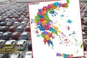 Οι μάρκες αυτοκινήτου που προτίμησαν οι Έλληνες το 2017 ανά νομό
