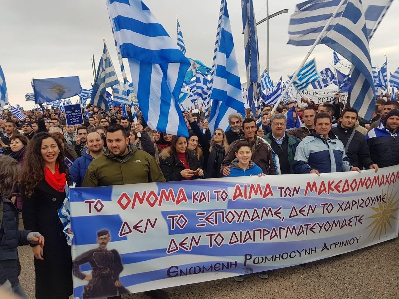 """Δυναμικό """"παρών"""" από την Ενωμένη Ρωμηοσύνη Αγρινίου -φωτό panaitolionews.blogspot.gr"""