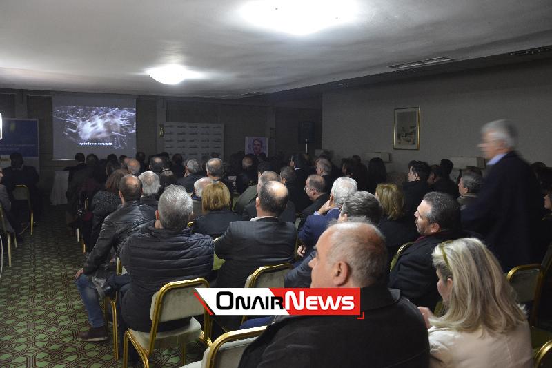 4nea-dimokratia_mesologgi_onairnews