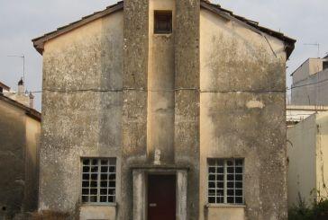 Το κτίριο του παλιού Καπνικού Σταθμού Έρευνας Αγρινίου